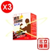 圖片 【益之堂】激力双效動能益生菌30包x3盒+5包x5盒(超值組共115包)-電