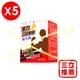 【益之堂】激力双效動能益生菌30包/5盒+5包入/8盒(共190包)-電