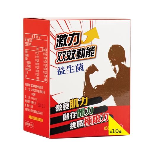 圖片 【益之堂】激力双效動能益生菌30包x10盒+30包x2盒(超值組共360包)-電