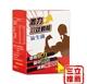 【益之堂】激力双效動能益生菌30包x10盒+30包x2盒(超值組共360包)-電
