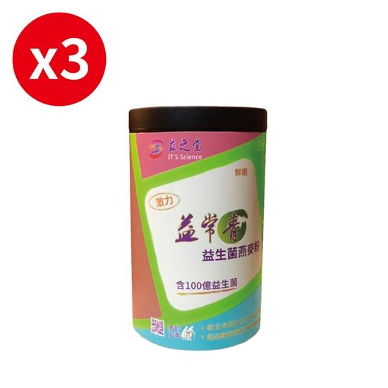 圖片 【益之堂】激力益長青益生菌燕麥粉 200g/罐 (超值組)-電
