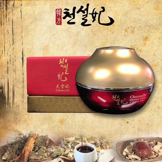 圖片 【天雪妃】韓國濟州島失傳緊實活化霜組-電