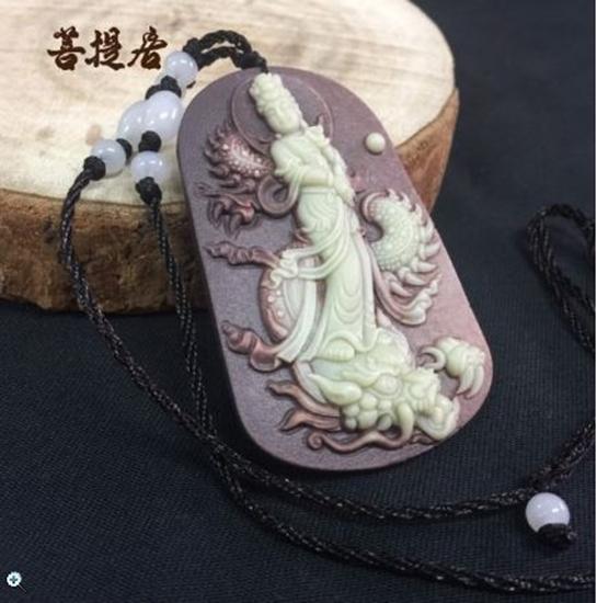 圖片 【菩提居】紫袍玉騎龍觀音吊墜組-電