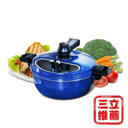 韓國原裝IH自動炒煮鍋-電(旋轉鍋)