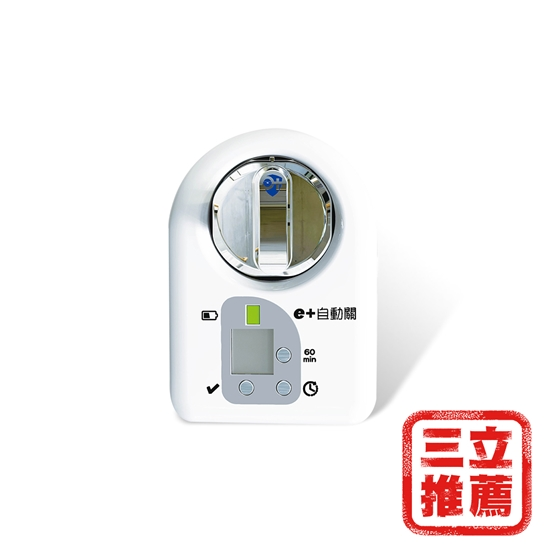 圖片 e+自動關(守護居家爐火安全)1入-電