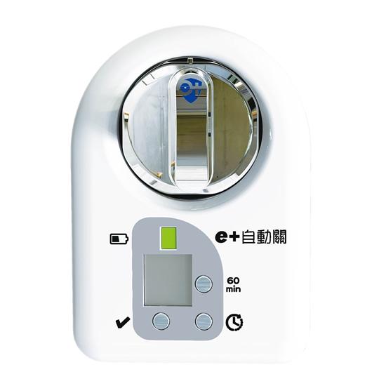 圖片 e+自動關自動關(守護居家爐火安全)2入-電