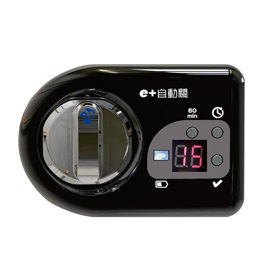 圖片 e+自動關(守護居家爐火安全)/適用於側面爐/橫式/1入-電