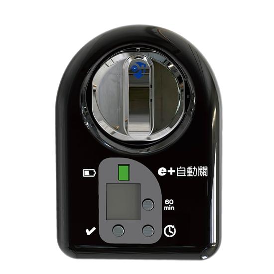 圖片 e+自動關(守護居家爐火安全)/適用於側面爐/直式/1入-電