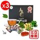【春森堂】牛樟養生御膳湯(茶)3盒入-電