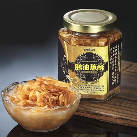 圖片 【宏嘉】鵝油蔥酥340gX3瓶組-電