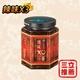 【宏嘉】頂級辣味干貝醬240gX3瓶組(送Q版純鵝油90ML)-電