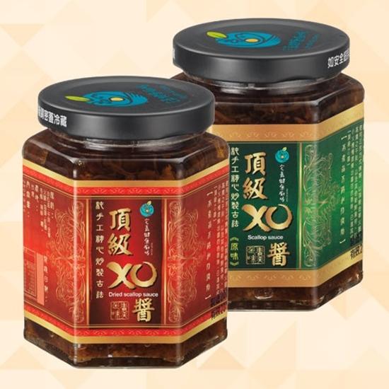 圖片 【宏嘉】頂級原味干貝醬240gX3瓶組(送Q版純鵝油90ML)-電