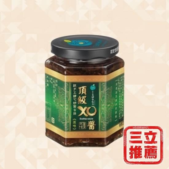 圖片 【宏嘉】頂級原味干貝醬240GX2入組-電