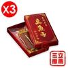 圖片 【宏嘉】正野生烏魚子禮盒3片優惠組-電