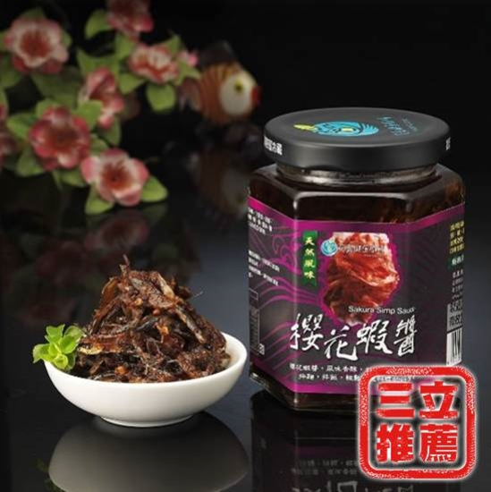 宏嘉 櫻花蝦醬