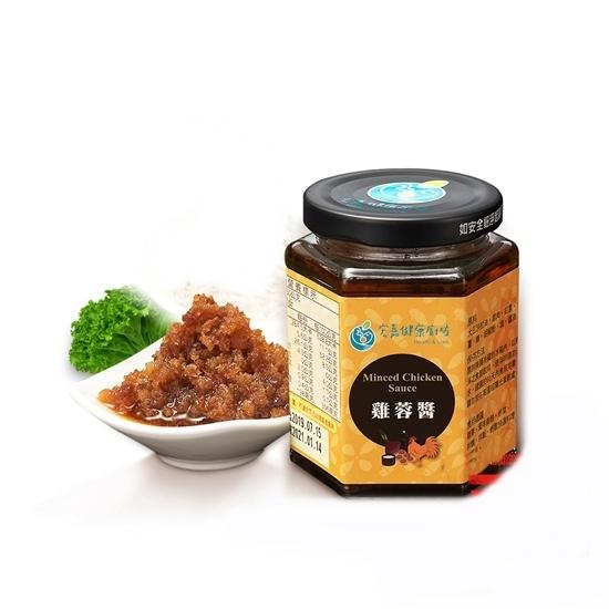 圖片 【宏嘉】雞蓉醬組-電