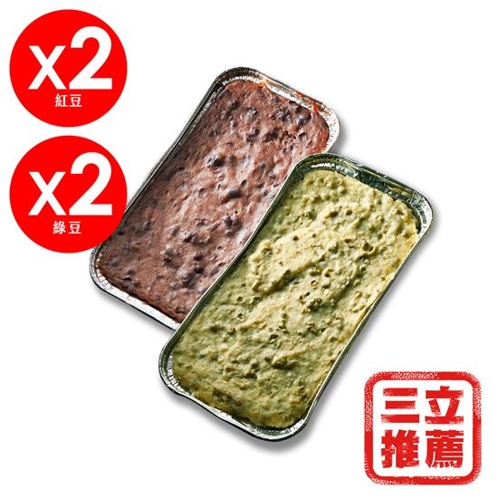圖片 【宏嘉】新品 手工蒸糕粿(甜)-電