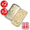 圖片 【宏嘉】新品 手工港式蒸糕粿-電