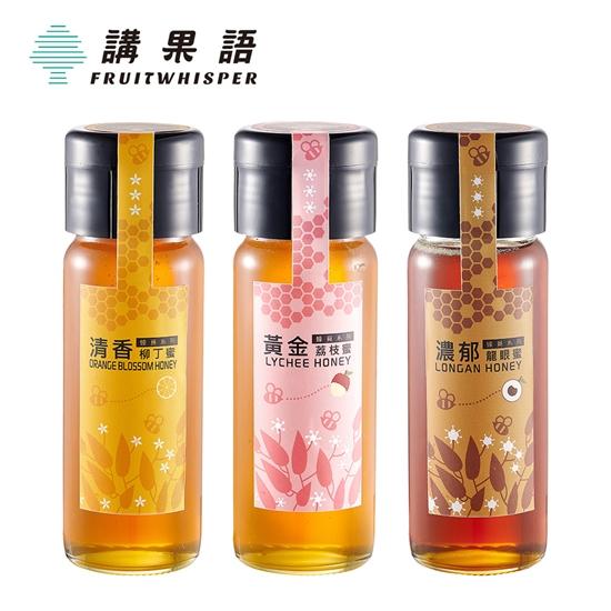 圖片 【講果語】蜂覓系列 台灣蜂蜜 3入組 濃郁龍眼蜜+黃金荔枝蜜+清香柳丁蜜