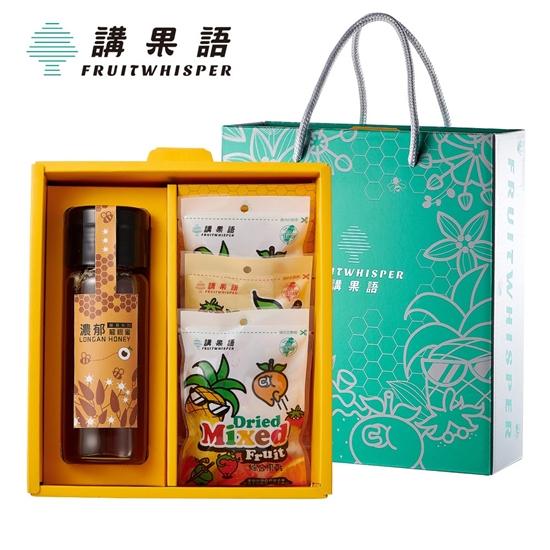 圖片 【講果語】蜂蜜果乾禮盒組