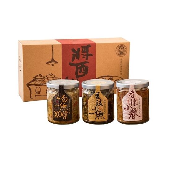 圖片 【向記】經典禮盒3入 (吻魚xo醬、香辣小卷、豆豉小魚)-電