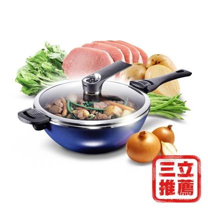 【韓國HAPPYCALL】真空IH壓力30公分深炒鍋+蓋組(不沾/炒鍋/悶燒)-電