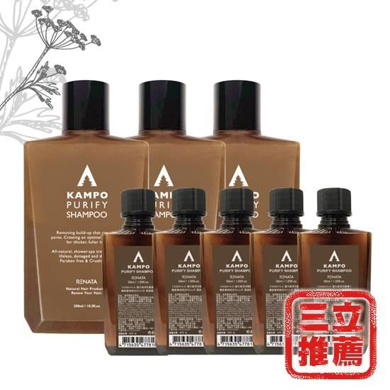 圖片 【RENATA-A】漢方純淨洗髮露(3+5入)-電
