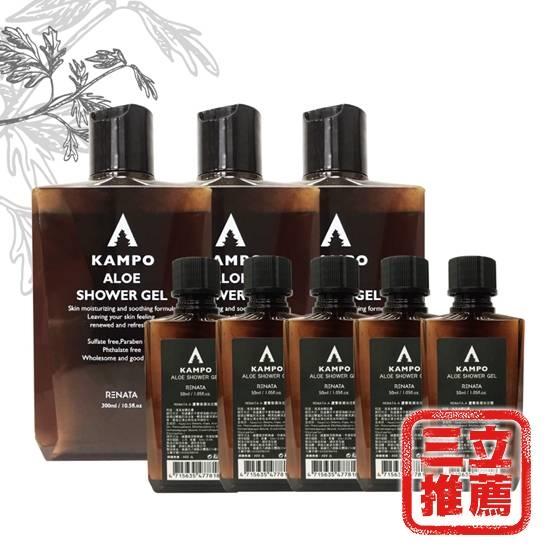 漢方 香水