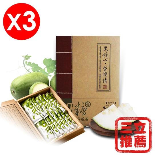 圖片 【釀美舖】黑糖冬瓜茶-電