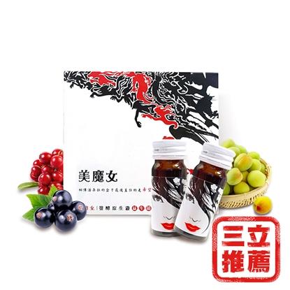 【古酵寶】美魔女發酵原生液益生菌1盒(體驗組/10瓶)-電