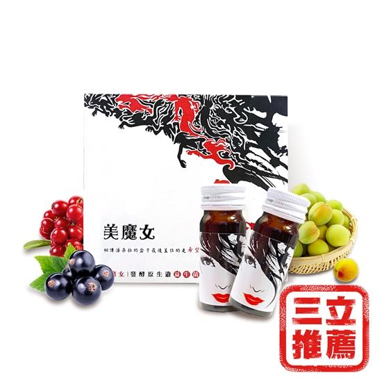 圖片 【釀美舖】美魔女發酵原生液益生菌1盒(體驗組/10瓶)-電