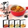 圖片 四味咖哩 雞丁調理包(5盒/10入組)(200g/入)-電
