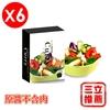 圖片 四味咖哩 森林綠咖哩即煮原醬(6入/組 )(500g/入)-電