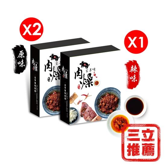 圖片 䐗如裕_古早味肉燥即煮包 (3盒/6入)(250g/入)-電