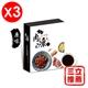 䐗如裕_古早味肉燥即煮包 (3盒/6入)(250g/入)-電