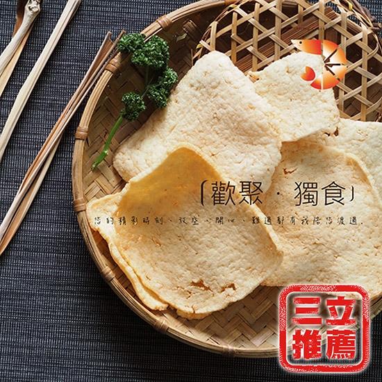 圖片 國王蝦餅( 10包/組)-美