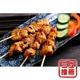 馬來西亞風味_黃金沙爹燒烤肉串-電