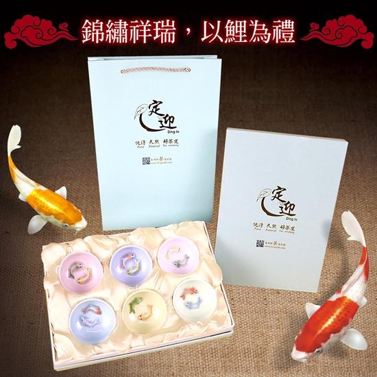 圖片 【定迎】多彩雙鯉魚六件組茶杯