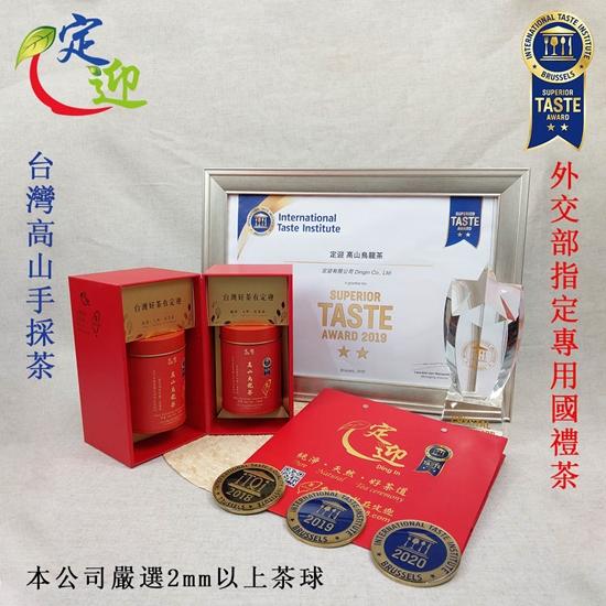 高山茶 禮盒