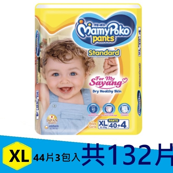 圖片 Mamypoko滿意寶寶輕巧褲紙尿褲 國際版輕巧褲 XL