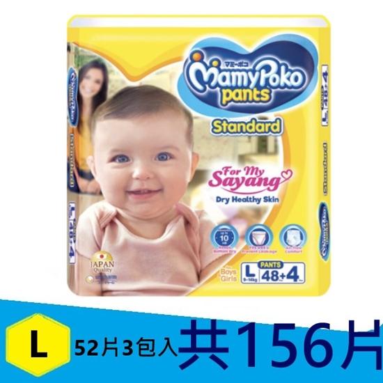 圖片 Mamypoko滿意寶寶輕巧褲紙尿褲 國際版輕巧褲 L