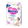 圖片 【妙而舒】日本境內版 金緻柔點紙尿布  M~L號 2包入
