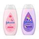 【Johnsons 嬌生】嬰兒乳液 原味/舒眠 200ml 6入裝