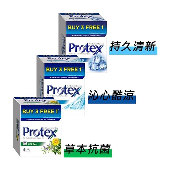 抗菌 肥皂