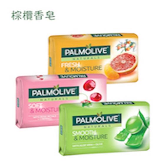 保濕 肥皂 身體清潔