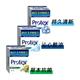 【Protex】保庭 持久清新/草本抗菌/沁心酷涼 抗菌保濕香皂 75g 64入
