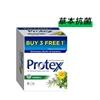 圖片 【Protex】保庭 持久清新/草本抗菌/沁心酷涼 抗菌保濕香皂 75g 64入