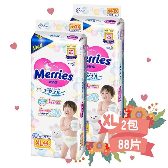 嬰兒 紙尿布