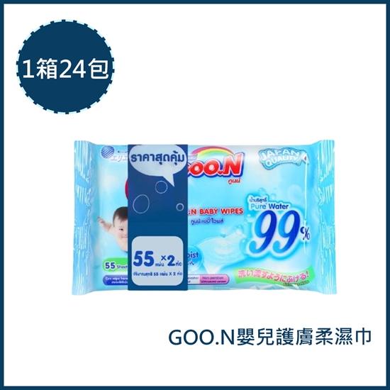 嬰兒 濕紙巾
