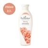 圖片 艾詩玫瑰香精潤膚乳液-250MLx2入(橘玫瑰)